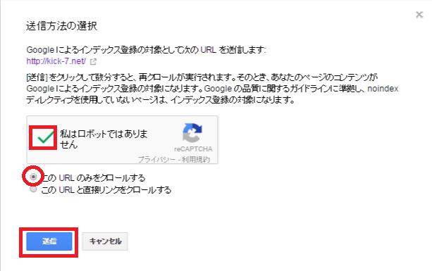 Fetch as Google5