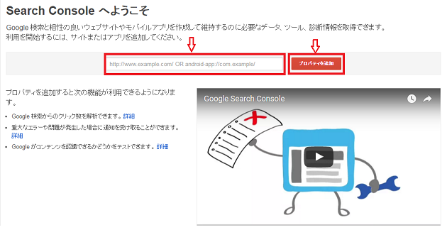 Search Console2