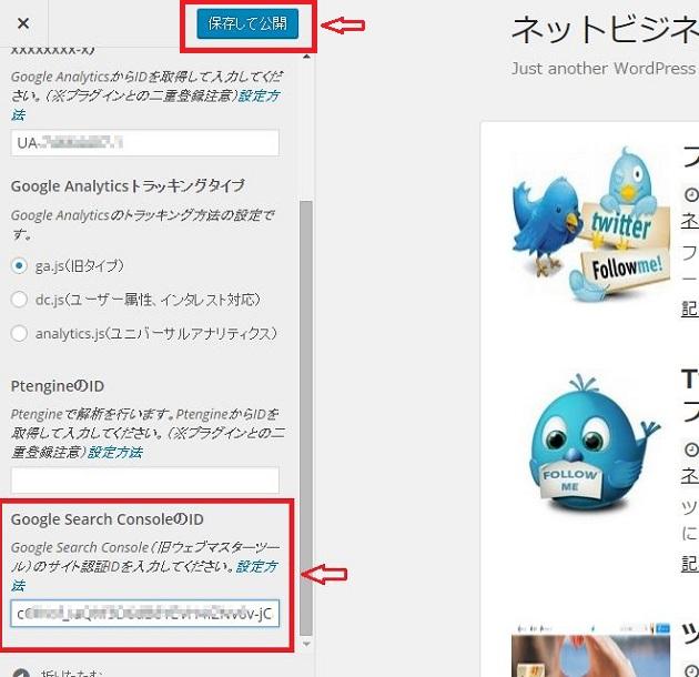 Search Console6