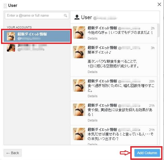 TweetDeck10