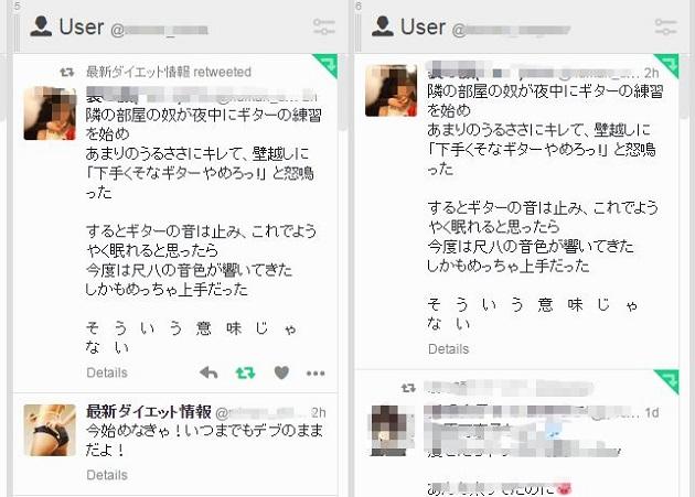 TweetDeck15