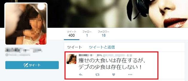 TweetDeck21