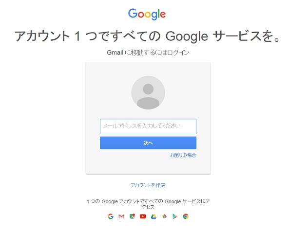 Gmail振り分け