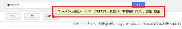 Gmail振り分け3