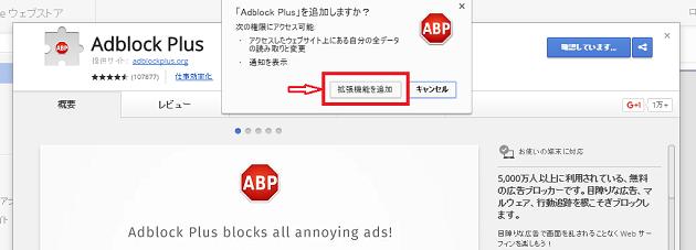 youtube広告表示cut2