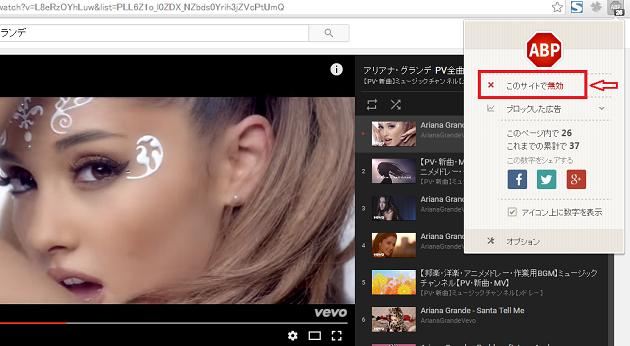 youtube広告表示cut6