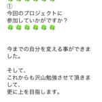 40代男性 神奈川県 Kさん